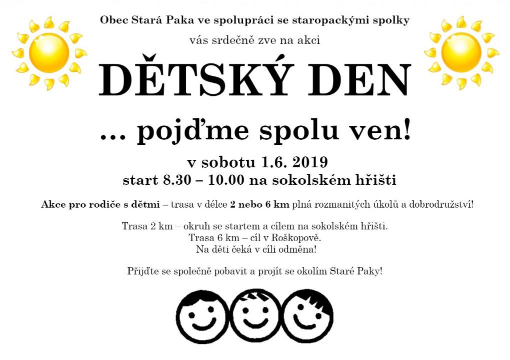 plakat_detsky_den_1_6_2019.jpg